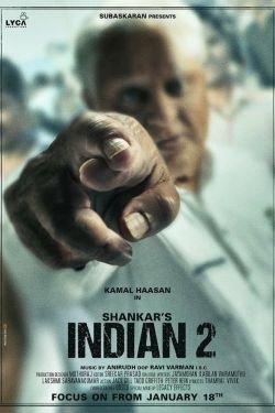 Индиец 2