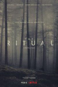 Ритуал (2017)