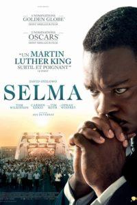 Сельма (2014 Selma)