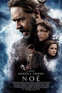 Ной (2014 Noah)