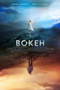 Боке (2017 Bokeh)