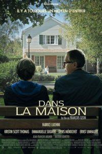 В доме (2012 Dans la maison)