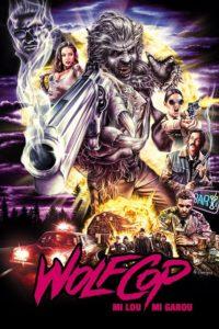 Волк-полицейский (2014 WolfCop)