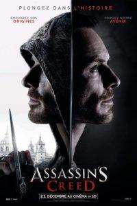 Кредо убийцы (2016 Assassin's Creed)