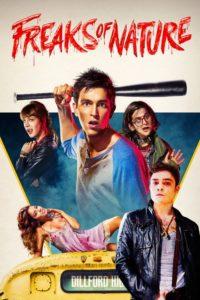 Хватай и беги (2015)