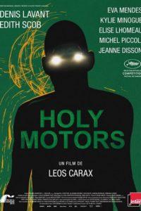 Корпорация Святые моторы (2012 Holy Motors)