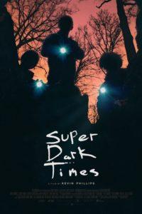 Очень темные времена (2017)