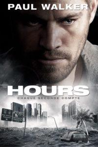 Побеждая время (2013 Hours)