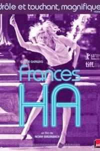 Милая Фрэнсис (2012)