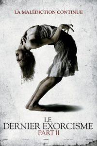 Последнее изгнание дьявола 2: Второе пришествие (2013)