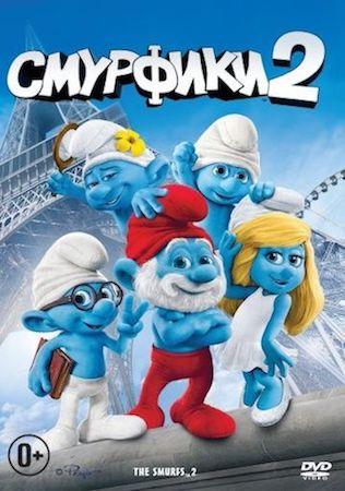 Смурфики 2 (2013)
