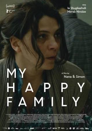 Моя счастливая семья (2017)