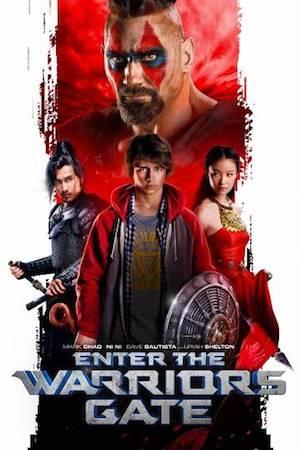 Врата воинов (2016)