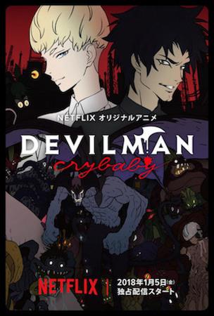 Человек-дьявол: Плакса (2018)