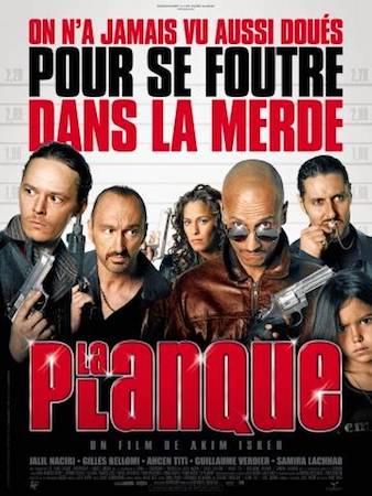 Притон (2011)