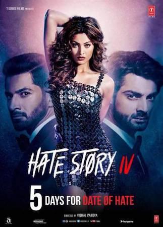 История ненависти 4 (2018)