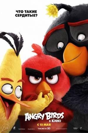 Angry Birds в кино / Энгри Бердз (2016)