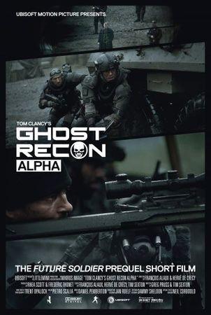 Спецотряд Призрак: Альфа (2012)