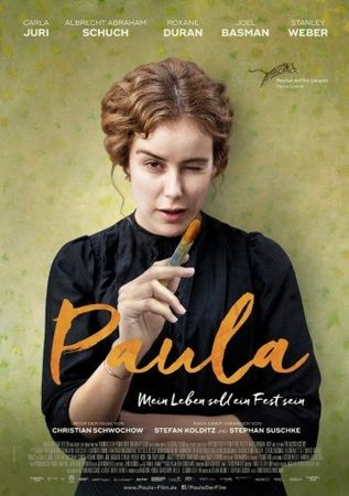 Паула (2016)