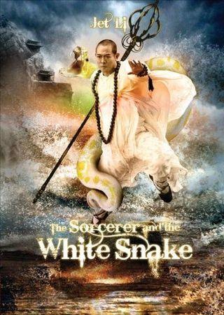 Чародей и Белая змея (2011)