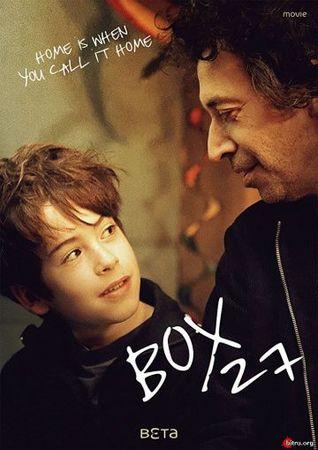 Box 27 (2016)