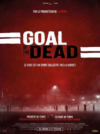 Гол живых мертвецов (2014)