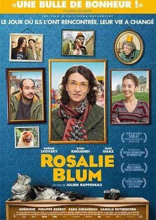 Розали Блюм (2015)