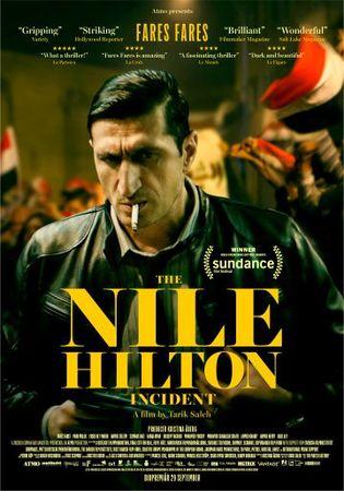 Случай в отеле «Нил Хилтон» (2017)