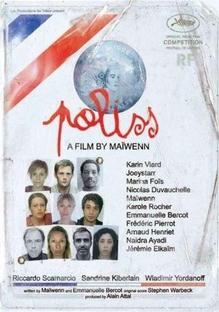 Полисс (2011)