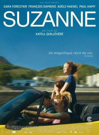 Сюзанн (2013)