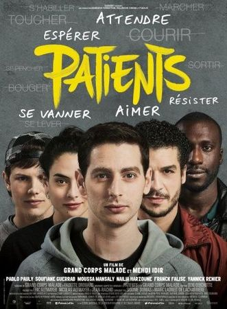 Пациенты (2016)