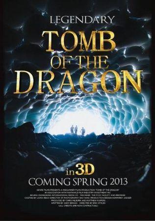 Легенды: Гробница дракона (2013)