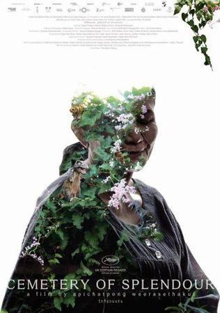 Кладбище блеска (2015)