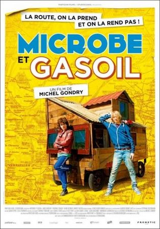 Микроб и Бензин (2015)