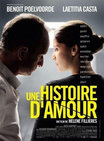 История любви (2013)