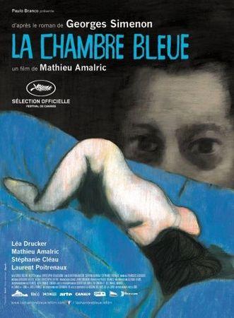 Синяя комната (2014)