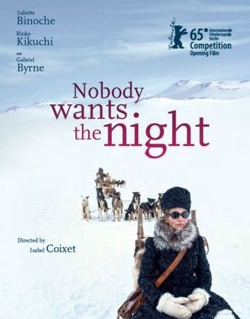 Никому не нужна ночь (2015)