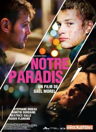 Наш рай (2011)