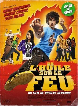 Масло в огонь (2011)