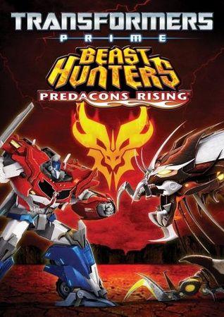 Трансформеры Прайм: Охотники на чудовищ. Восстание предаконов (2013)