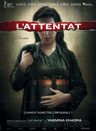 Атака (2012)
