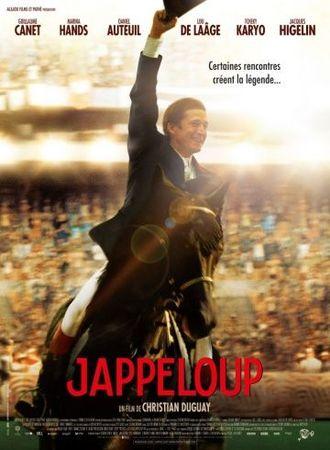 Жапплу (2013)