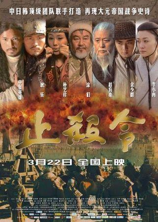 Конец убийствам (2012)