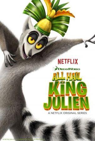 Да здравствует король Джулиан