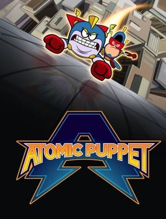 Капитан Атомик (2016)