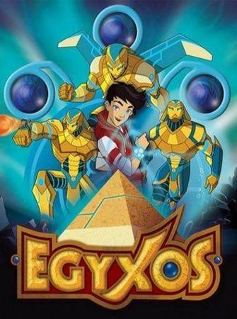 Египтус (2014)