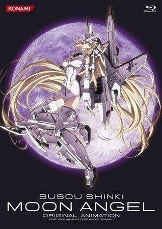 Шинки – боевой Лунный Ангел (2011)