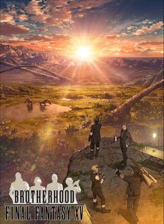 Последняя фантазия: Братство (2016)