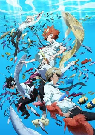 Радости рыбалки (2012)