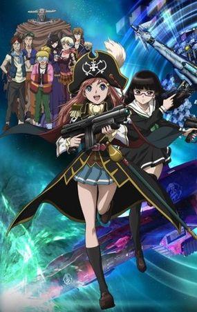 Первоклассные космические пираты (2012)